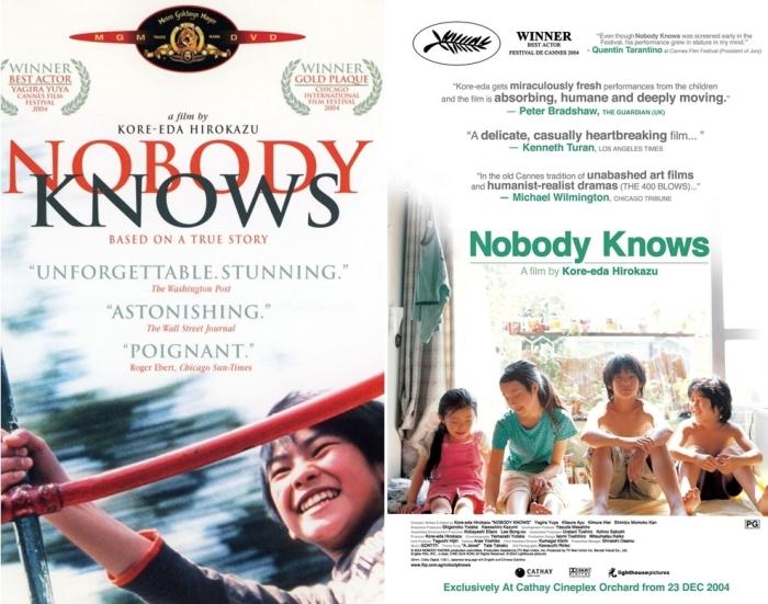 Фильм Никто не знает.  \ Фото: google.com.