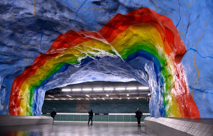 Станция метро - Стадион.