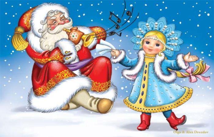 С Новым годом! Авторы: Ольга и Алексей Дроздовы.
