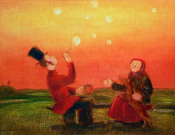 Мыльные пузыри. Автор: Игорь Шаймарданов.