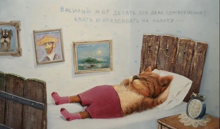 Василий. Автор: Андрей Репников.