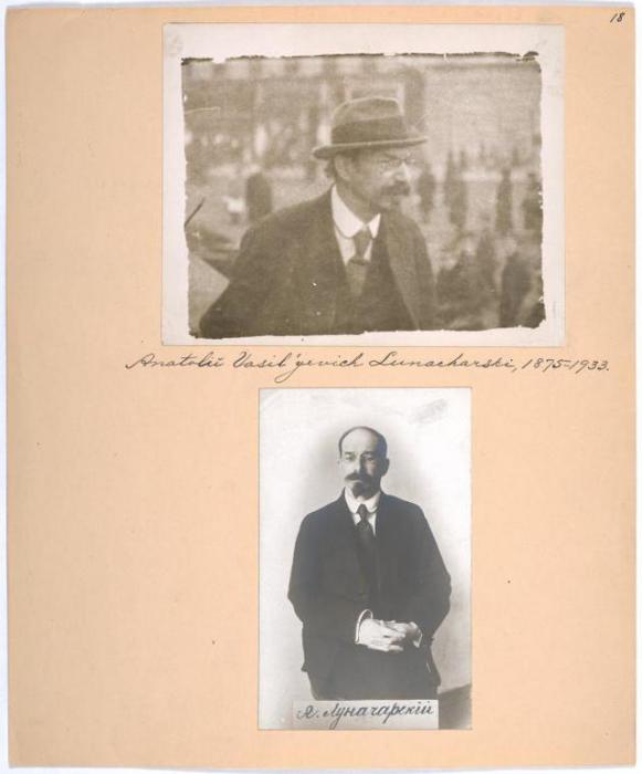 Анатолий Васильевич Луначарский, 1875-1933 гг.