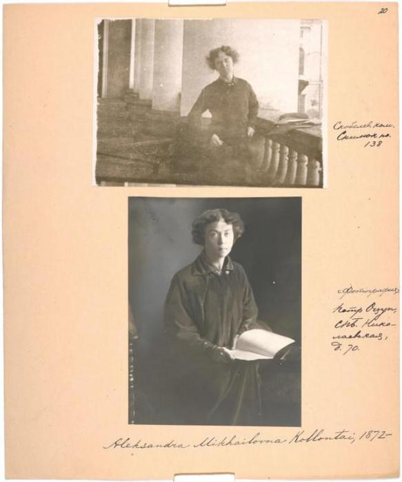 Александра Михайловна Коллонтай, 1872-1952 гг. Фотограф Пётр Оцуп, Санкт-Петербург, Николаевская, д. 70.