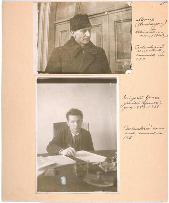 1. Вяйнё Альфред Таннер, 1881-1966 гг. 2. Григорий Евсеевич Яковлевский, 1883-1936 гг.