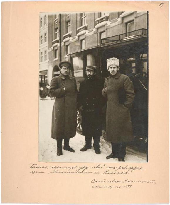 Секретарь украинской левой социально-революционной фракции, Михайличенко и Клочок.