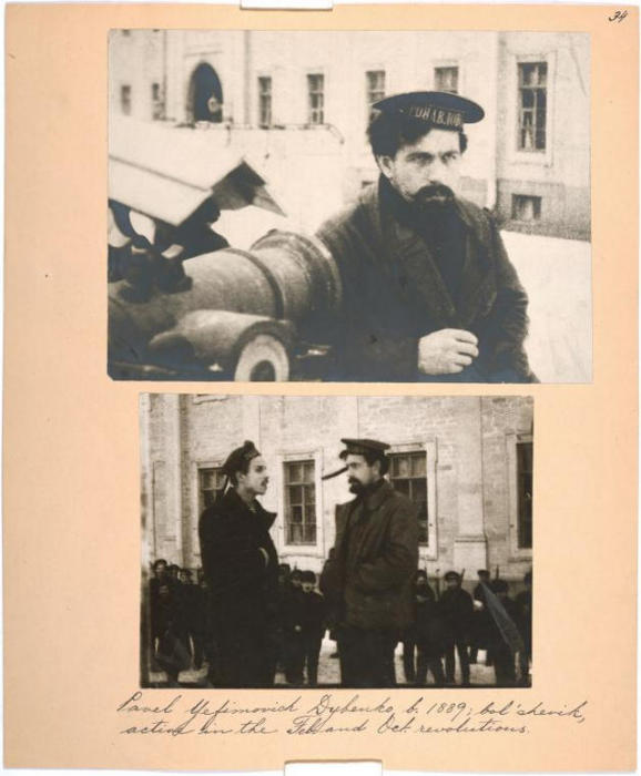 Павел Ефимович Дыбенко, 1889-1938 гг.