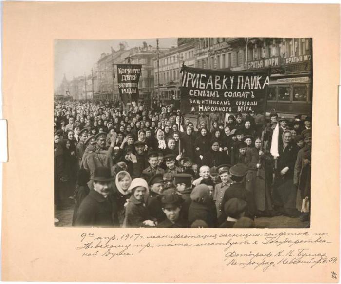 9 апреля 1917 года. Манифестация женщин-солдаток на Невском проспекте. Фотограф К. К. Булла.