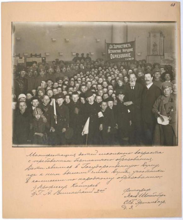 Манифестация детей школьного возраста с требованием бесплатного образования. Фотограф Яков Штейнберг.