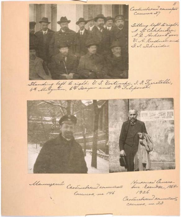Николай Семенович Чхеидзе, 1864-1926 гг.