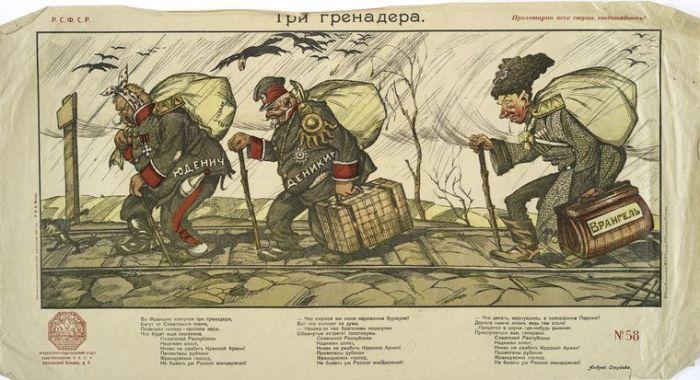 Три гренадера. Художник Виктор Дени.