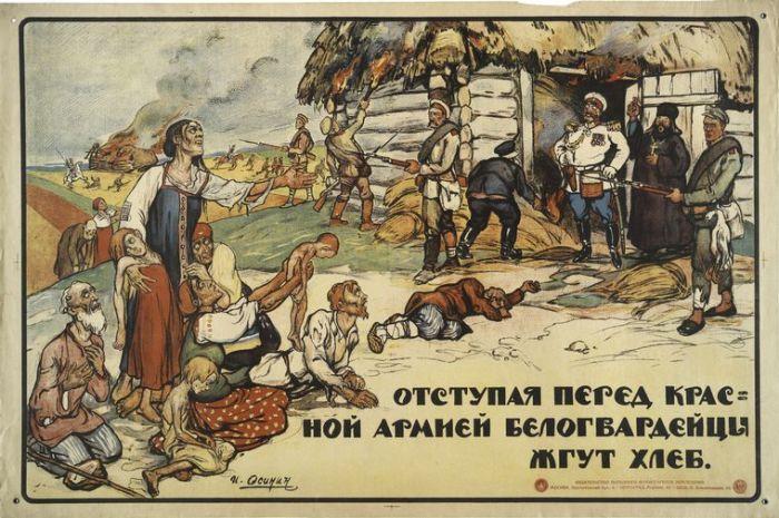 Отступая перед красной армией белогвардейцы жгут хлеб. Художник Апсит А.