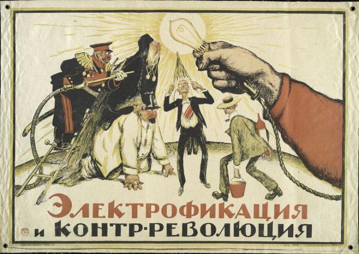 Электрификация и контрреволюция. Художник Вячеслав Полонский.