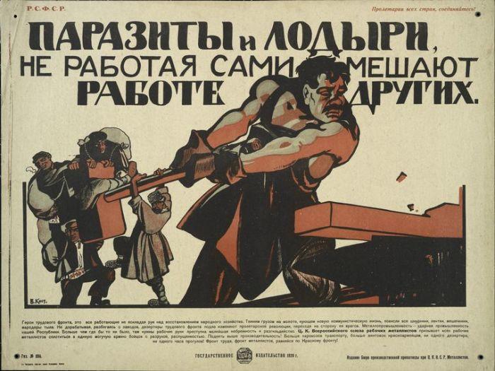 Паразиты и лодыри, не работая, сами мешают работе других. Художник В. Костяницын.