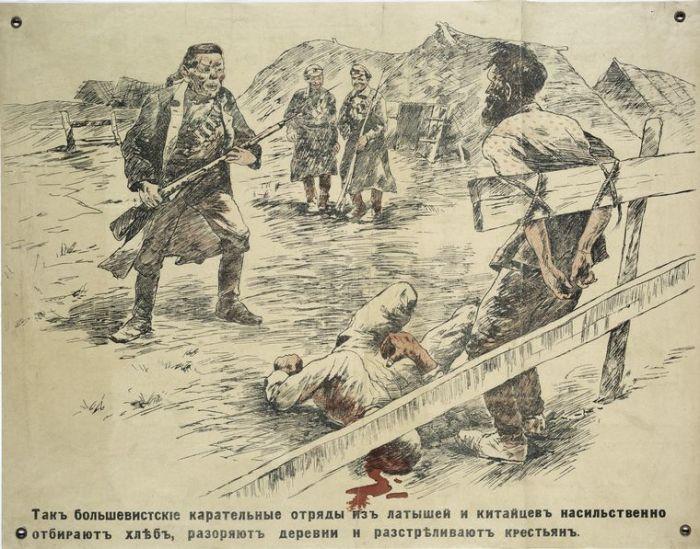 Так большевистские карательные отряды из латышей и китайцев насильственно отбирают хлеб, разоряют деревни и расстреливают крестьян.