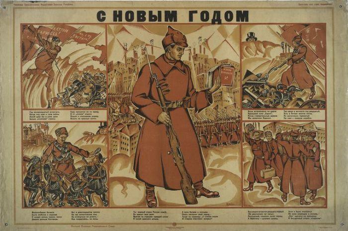 С Новым годом! Художник П.Соколов-Скаля.