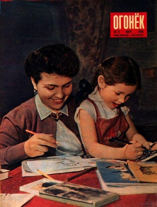 Вырезка из журнала Огонёк.