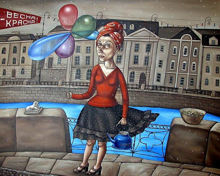 Анжела идёт на парад. Автор: Анжела Джерих.