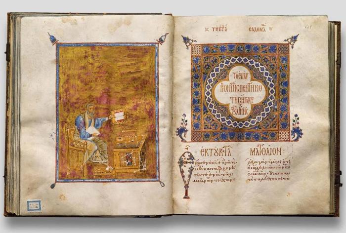 Кодекс из четырёх Евангелий. / Фото: museum.ru.