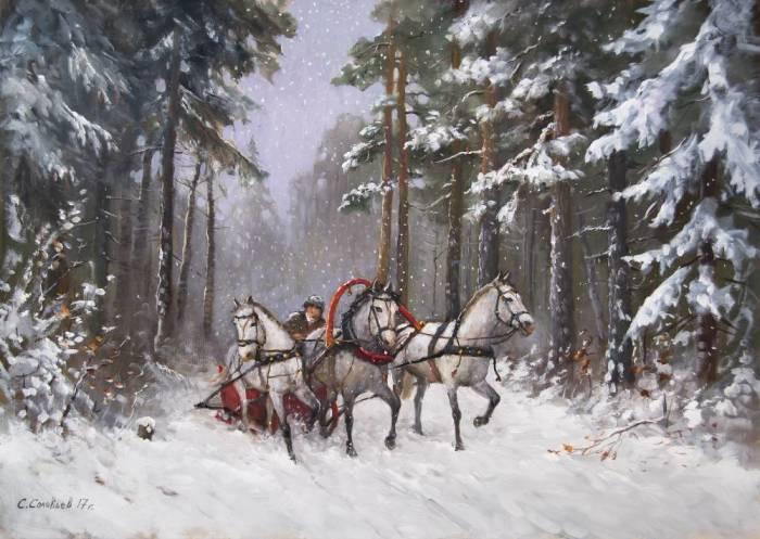 Тройка лошадей. Автор: Сергей Соловьёв.