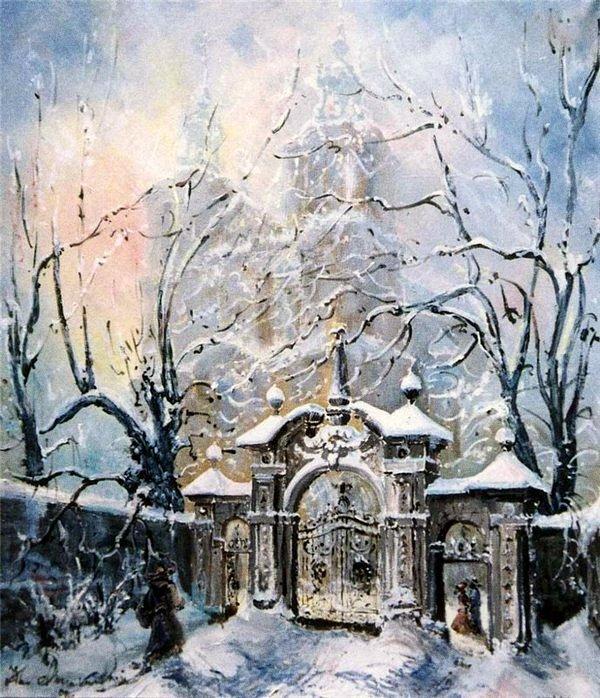 Ах, зимушка-зима. Автор: Chrzanowski Jan Kanty.