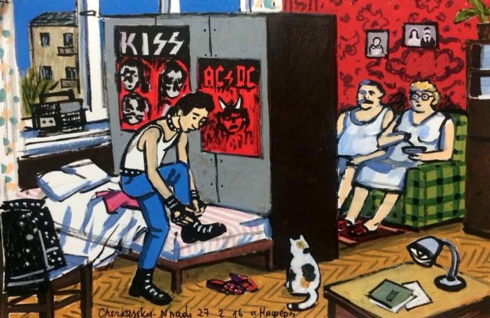 Подростковый бунт. Автор: Зоя Черкасская.