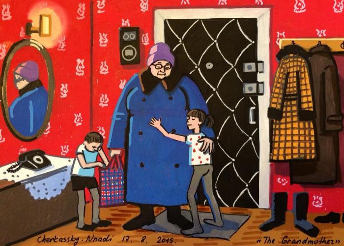 Бабушка. Автор: Зоя Черкасская.