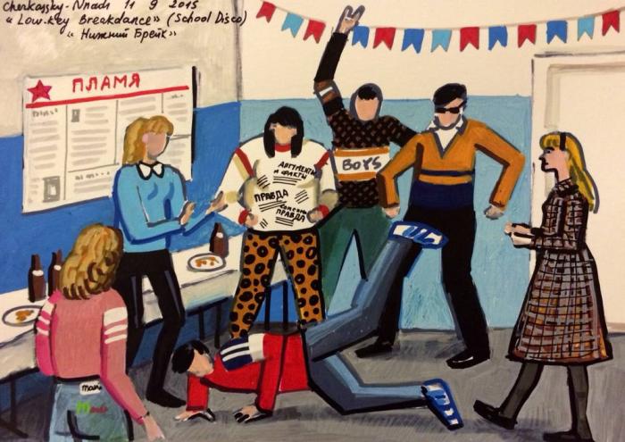 Школьная дискотека. Автор: Зоя Черкасская.
