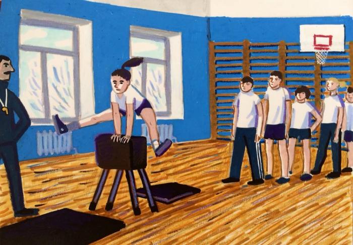Прыжки через козла. Автор: Зоя Черкасская.