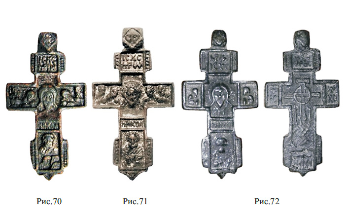 Редкие нательные килевидные кресты XV - XVI вв. с изображением Иисуса Христа и избранных святых