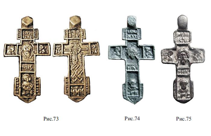 Редкие нательные килевидные кресты XV - XVI вв. с изображением Спаса Нерукотворного и избранных святых