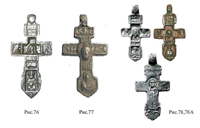 Редкие нательные килевидные кресты XV - XVI вв. с изображением Спаса Нерукотворного, Богородицы и избранных святых