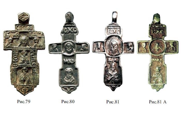 Русские нательные килевидные кресты XV - XVI вв. с изображением Спаса Нерукотворного и избранных святых