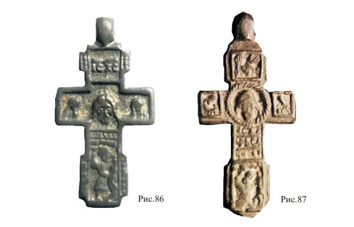 Русские нательные килевидные кресты XV - XVI вв. с изображением Спаса Нерукотворного, святого Никиты-Бесогона и других святых