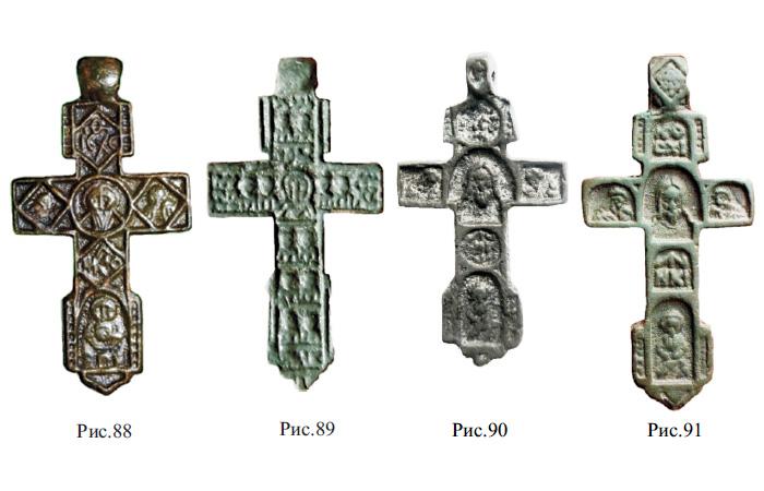 Русские нательные кресты XV - XVI вв. с изображением Спаса Нерукотворного и избранных святых