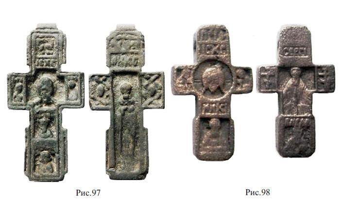 Нательные кресты XVI в. с изображением Спаса Нерукотворного на лицевой стороне и святого Николая Угодника на обороте