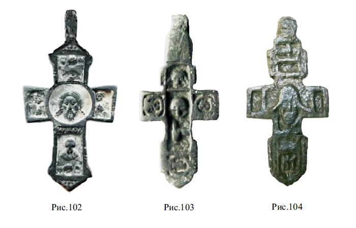 Русские нательные кресты XV - XVI вв. с изображением Иисуса Христа и избранных святых