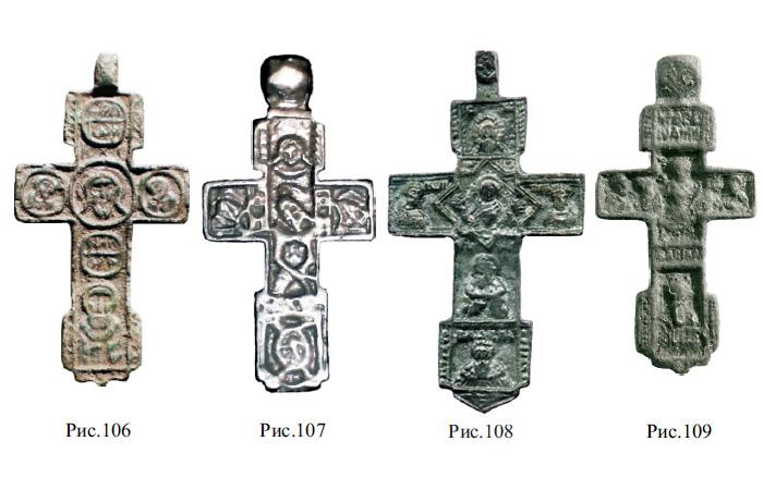 В средокрестии крестов изображены: образ 'Спаса Нерукотворного', образ Христа 'Не рыдай Мене Мати', образ Богородицы 'Знамение'