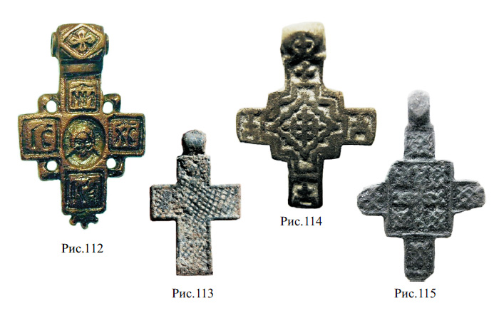 Редкие русские нательные кресты XIV - XV вв.