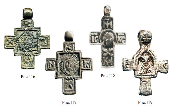 Редкие нательные кресты XIV - XV вв. с изображением Спаса Нерукотворного
