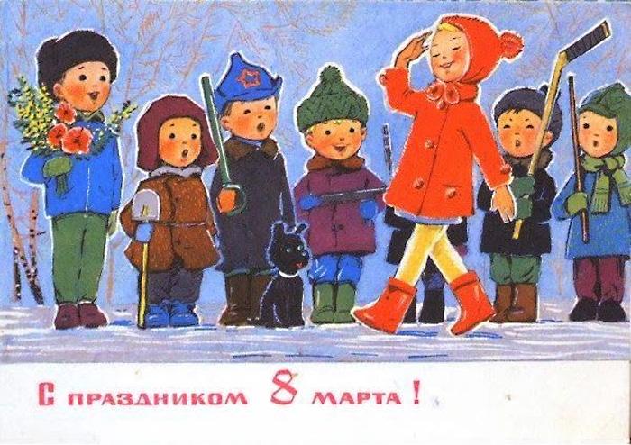 70 добрых советских открыток с 8 Марта