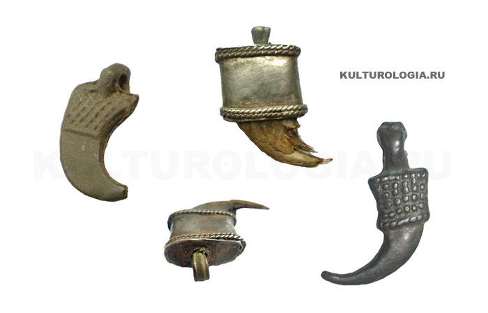Славянские амулеты в виде когтей.
