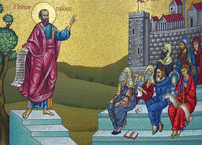 Проповедь апостола Павла. Храмовая мозаика.