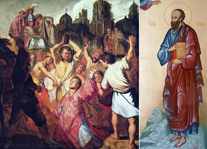 Избиение камнями святого Стефана. На заднем плане сидит юный Савл -  будущий апостол Павел. /  Апостол Павел на русской иконе.