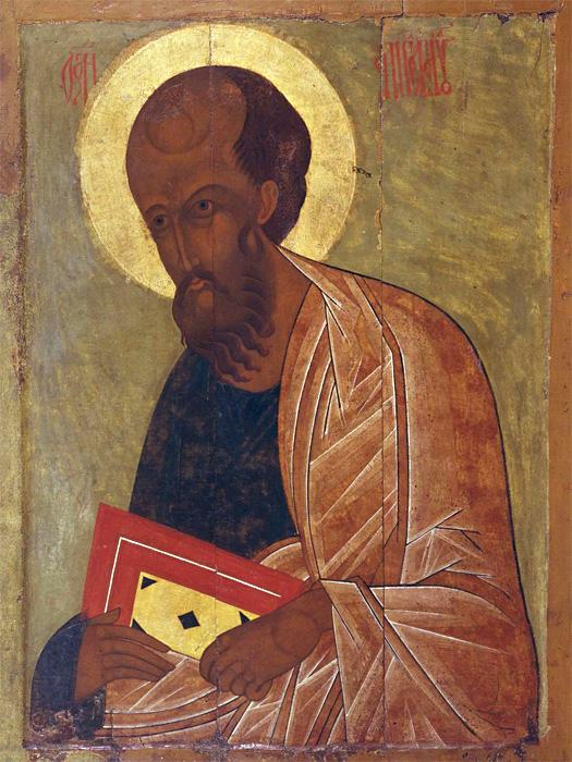 Апостол Павел. Русская икона 17 в.