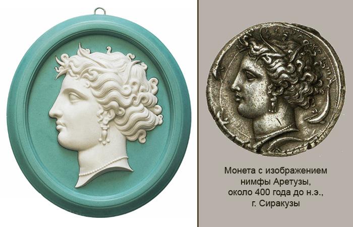 Панно-барельеф с древнегреческой нимфой Аретузой, основанный на ее изображении с монет 5-4 веков до н.э