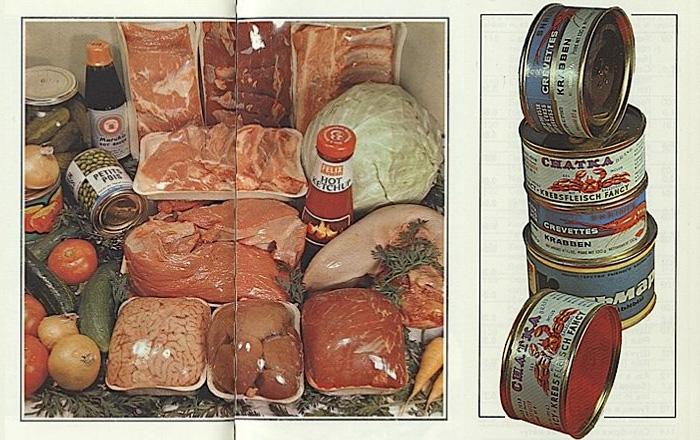 В магазине «Березка» можно всегда было купить дефицитную икру и мясо