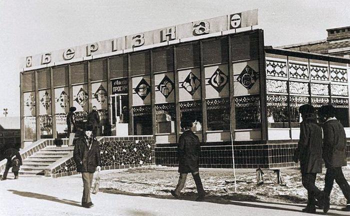 Открывались магазины «Березка» далеко не во всех городах СССР