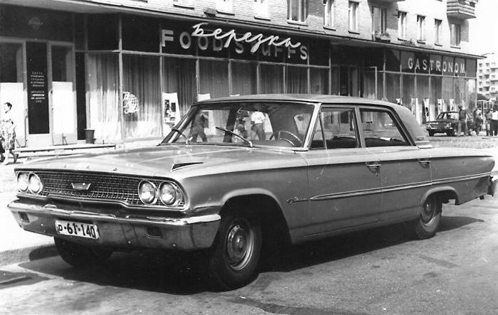 В СССР вывеску на иностранном языке можно было увидеть только на магазине «Березка»