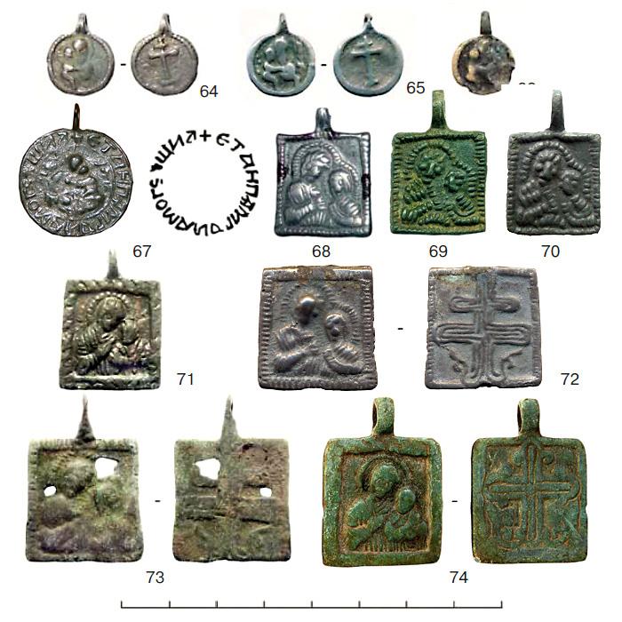(табл. V) Иконки от XII–XIII вв. с  изображением Богоматери Умиление