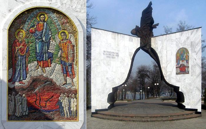 «Чернобыльский Спас» на монументе погибшим чернобыльцам в Донецке